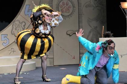 コロナ禍を乗り越えて新国立劇場が開幕! 舞台『願いがかなうぐつぐつカクテル』で北村有起哉、あめくみちこらが喜びを語る