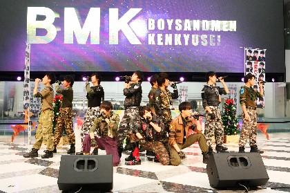BOYS AND MEN 研究生が東京進出ライブ 目標は「先輩(BOYS AND MEN)のファーストメジャー流通シングルでのチャートを追い越す」