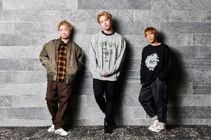 ソナーポケット、8thアルバム発売&約2年ぶりの全国ツアー開催を発表