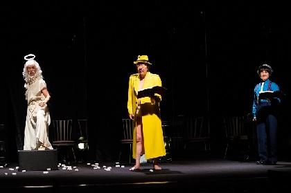 KERA・古田新太が新たに挑んだ、ナンセンスコメディ×演劇×配信企画 CUBE produce『PRE AFTER CORONA SHOW』開催