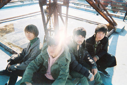 Mr.Children、新曲「turn over?」がTBS火曜ドラマ『おカネの切れ目が恋のはじまり』の主題歌に決定
