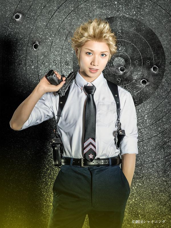 ショウ役 植田圭輔