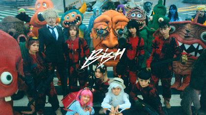 BiSH、3.5thアルバム『LETTERS』より「スーパーヒーローミュージック」MV公開、夏恒例のフリーライブ『TBS6』は生配信で開催決定