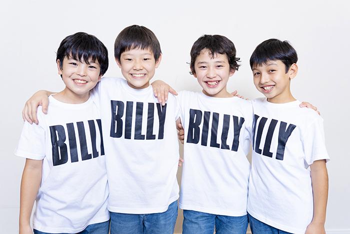 新ビリー・エリオット役の4人:(左から)川口 調、利田太一、中村海琉、渡部出日寿 (撮影:山本れお)
