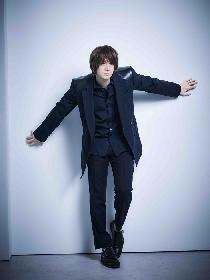 浦井健治が2ndアルバム『Piece』を語る 4月20日には『20th Anniversary Concert ~Piece~』を開催