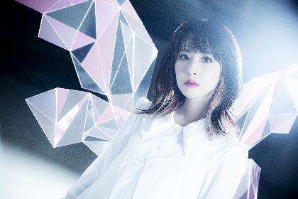 綾野ましろニューアルバム『Arch Angel』アーティスト写真・ジャケット画像・収録情報を公開
