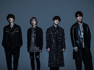 Official髭男dism、『映画ドラえもん のび太の宇宙小戦争 2021』主題歌の新曲「Universe」発売決定