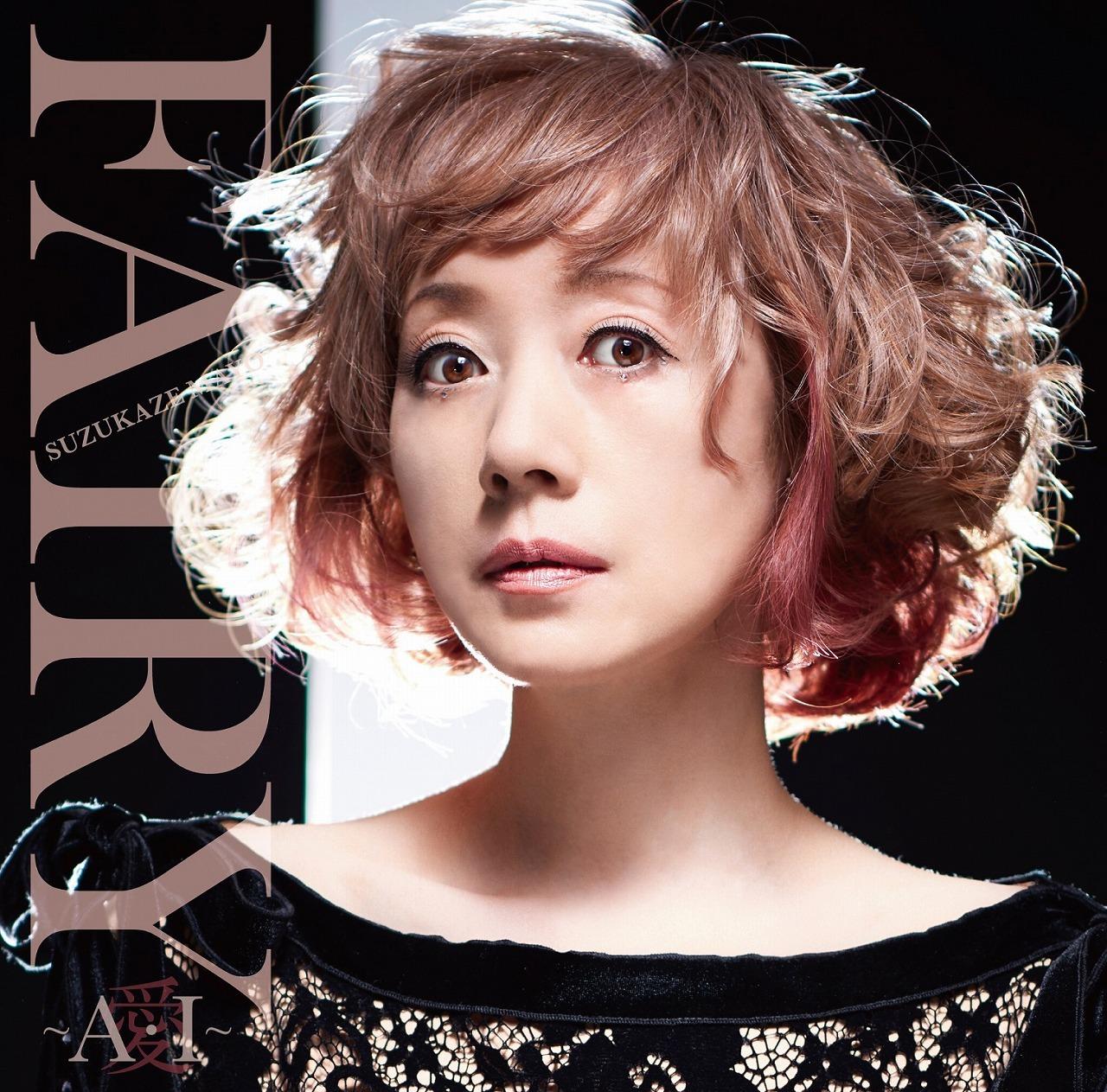 涼風真世『Fairy ~A・I~ 愛』(通常盤)