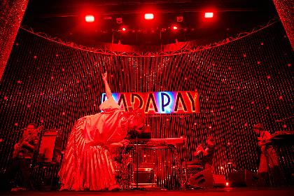DADARAY「何があっても、今を生き尽くしていきましょう」 約2年ぶりの有観客ワンマンライブを開催&東名阪ツアーの開催を発表