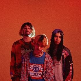 w.o.d. NEWシングル「楽園」の配信リリースが決定 新アーティスト写真&ジャケット、MVトレイラーも解禁