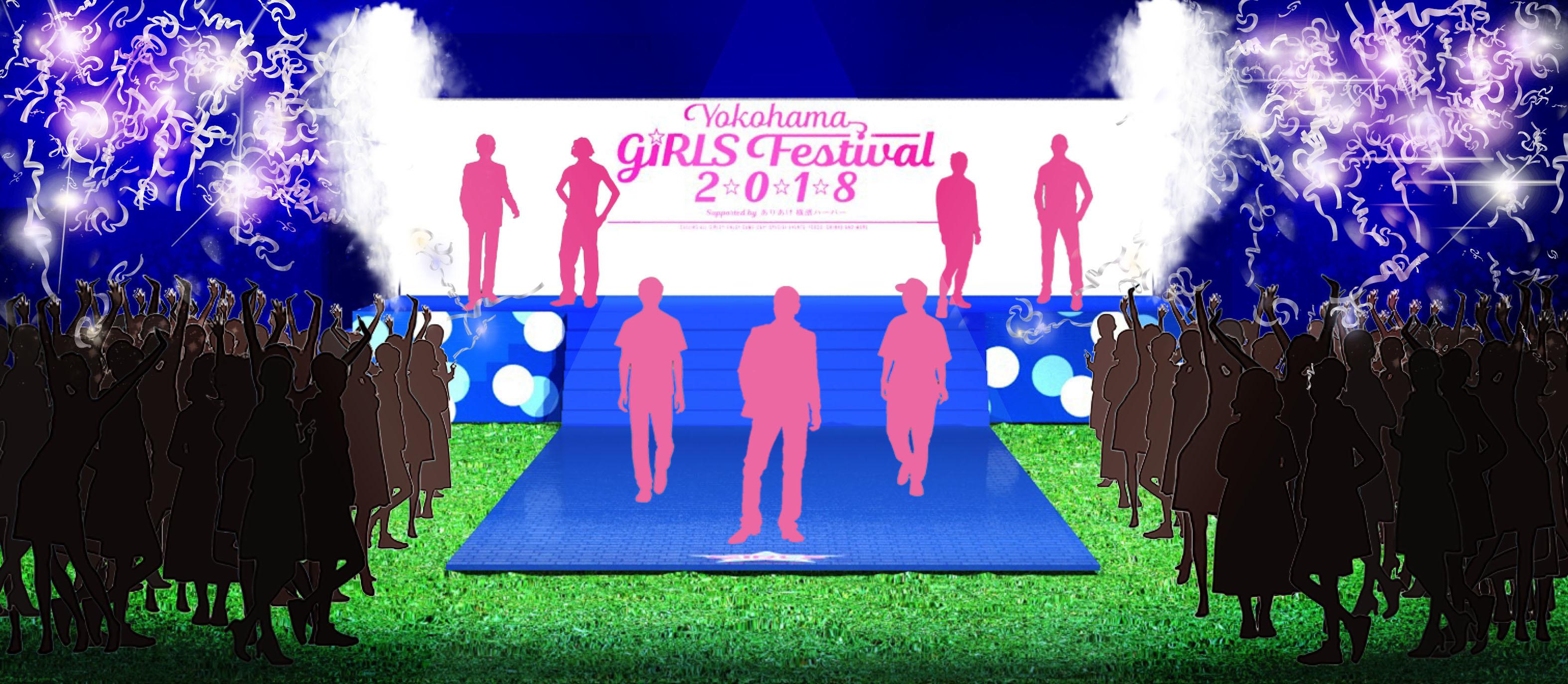横浜DeNAベイスターズの女性限定イベント『YOKOHAMA☆PLAYER'S COLLECTION』
