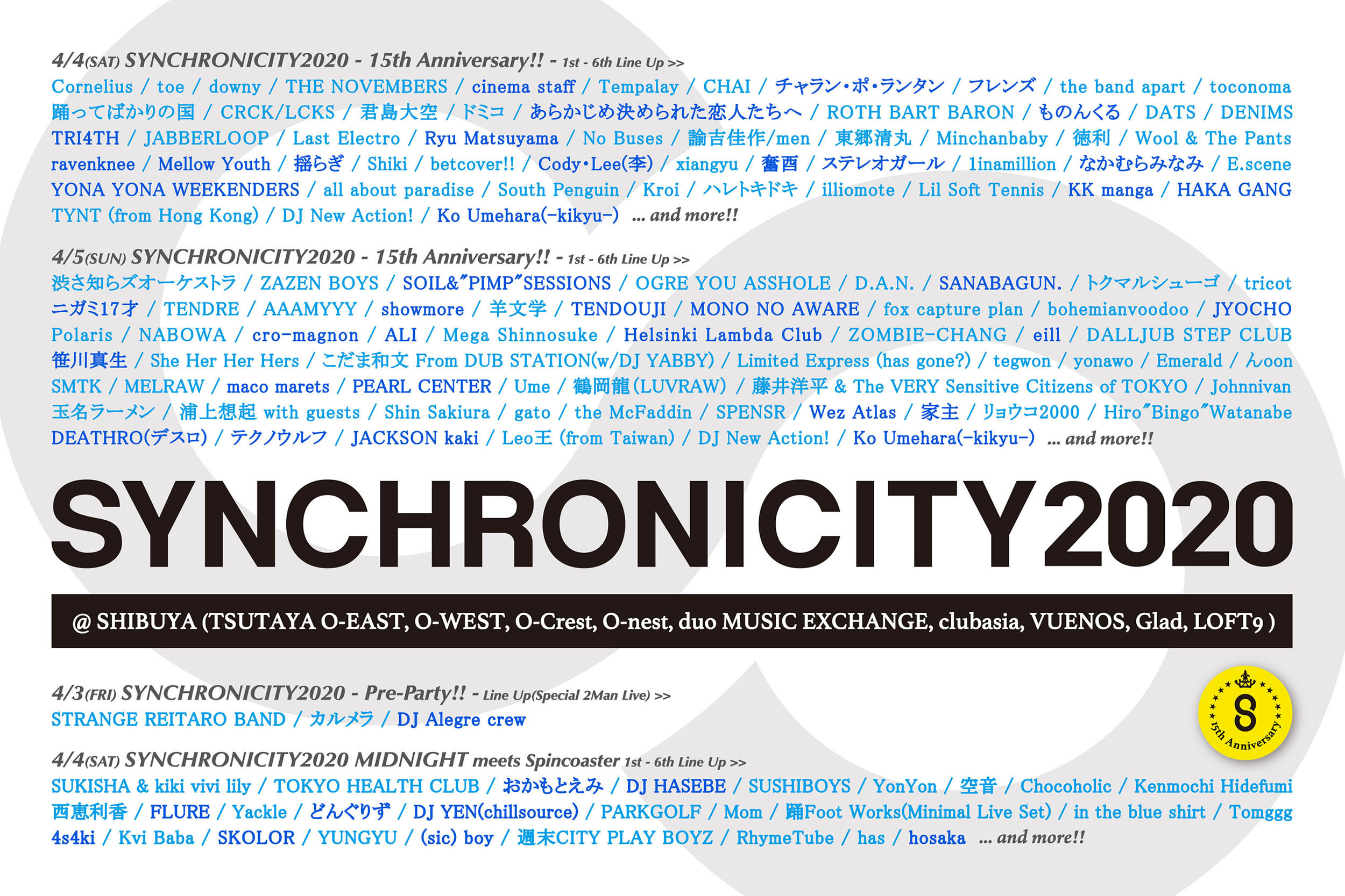 SYNCHRONICITY2020 - 15th Anniversary!! -