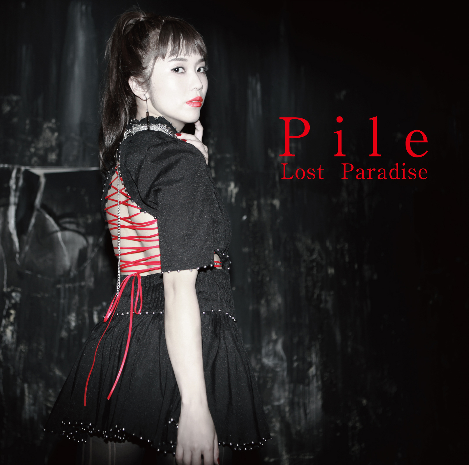Pile「Lost Paradise」通常盤
