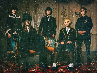 """MUCC """"収監ツアー""""怒涛の33公演、メンバーと行くバスツアー、バースデーライブも一挙発表"""