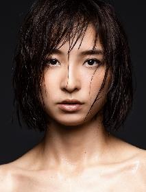 篠田麻里子主演で「刑事 雪平夏見」シリーズを再び上演 舞台『アンフェアな月』の第二弾が決定