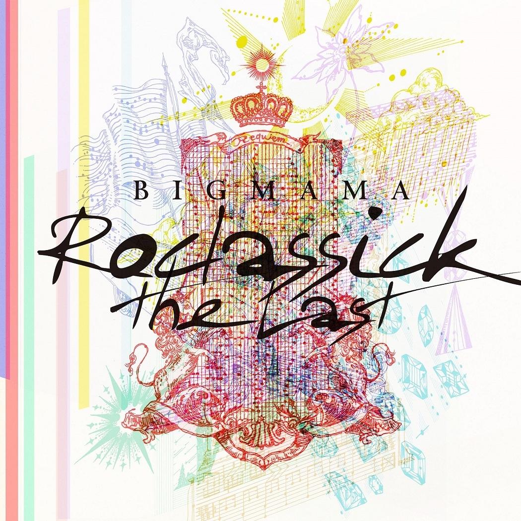 『Roclassick ~the Last~』