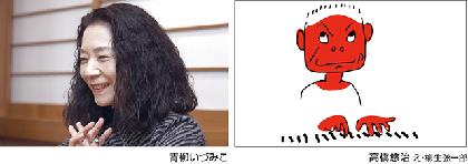 """青柳いづみこ(ピアノ)& 高橋悠治(ピアノ)ドビュッシーのエチュードの""""新しさ""""とは"""