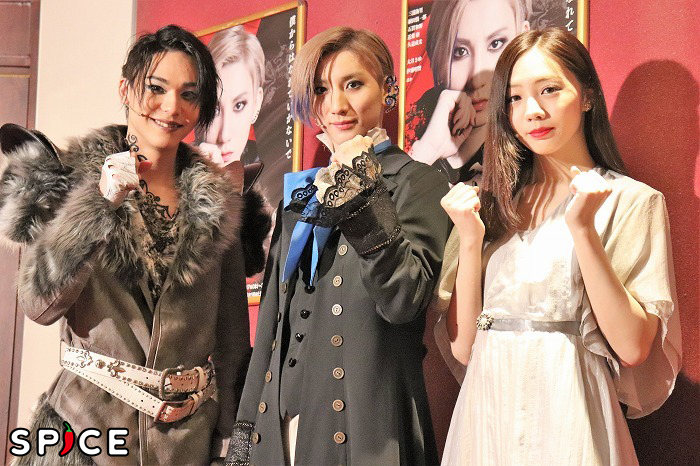 (左から)三浦海里、京本大我、能條愛未