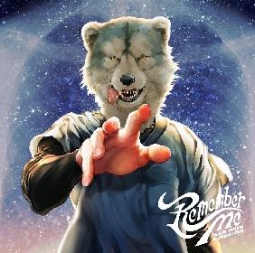 マンウィズ、月9主題歌「Remember Me」を6月に発売決定 秋にはライブハウスツアーも