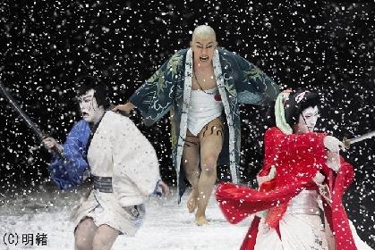 歌舞伎オンデマンドにて「シネマ歌舞伎」の月イチ配信がスタート 第1弾は勘九郎、七之助、松也 出演『三人吉三』