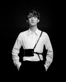向井太一、9月に3rdアルバム『SAVAGE』発売決定 タイトル曲を先行配信シングルとしてリリースも