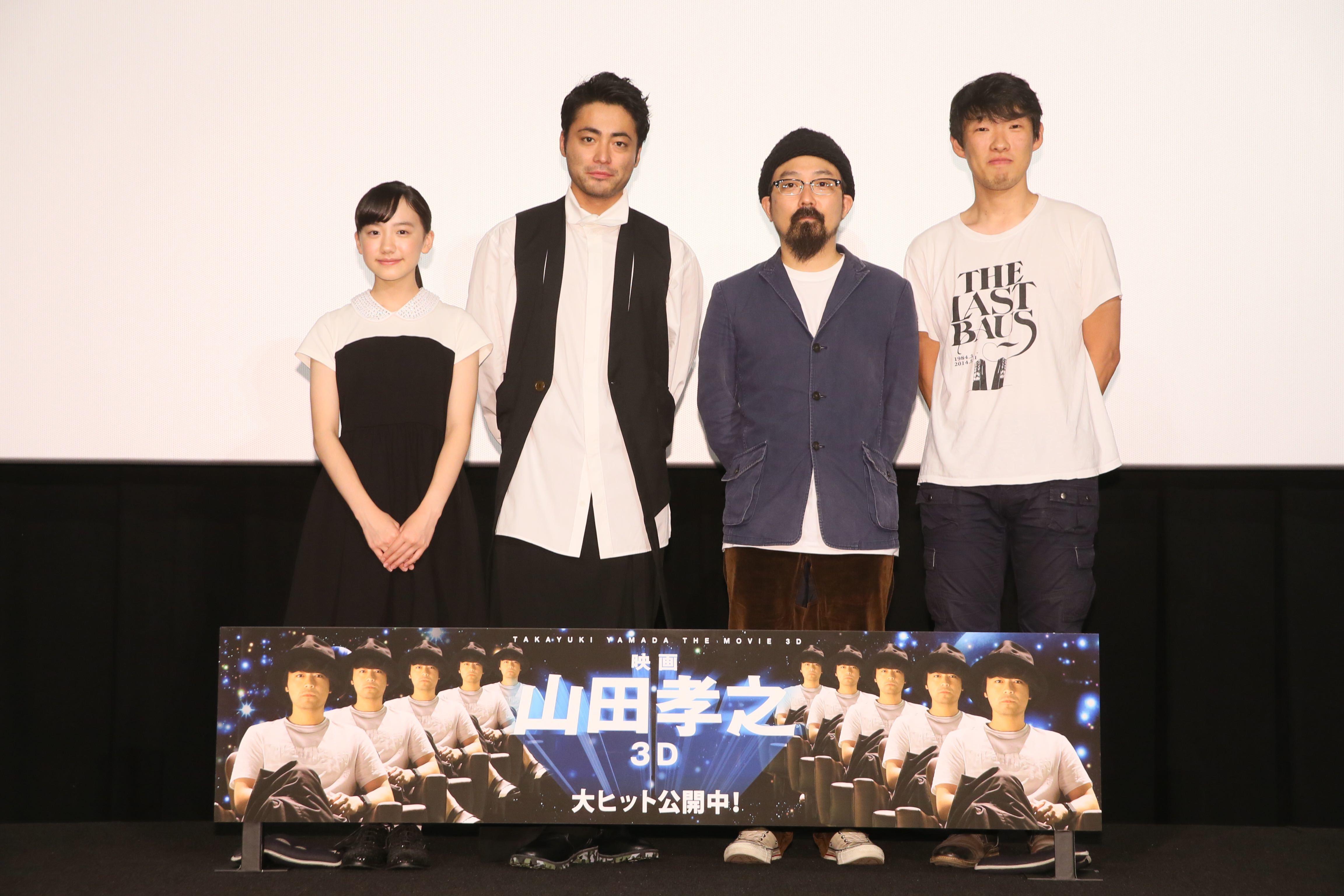 左から、芦田愛菜、山田孝之、山下敦弘監督、松江哲明監督