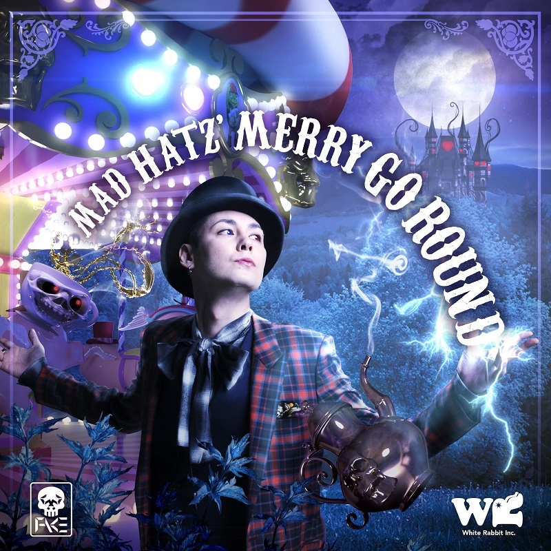 FAKE?「Had Hatz' Merry Go Round」