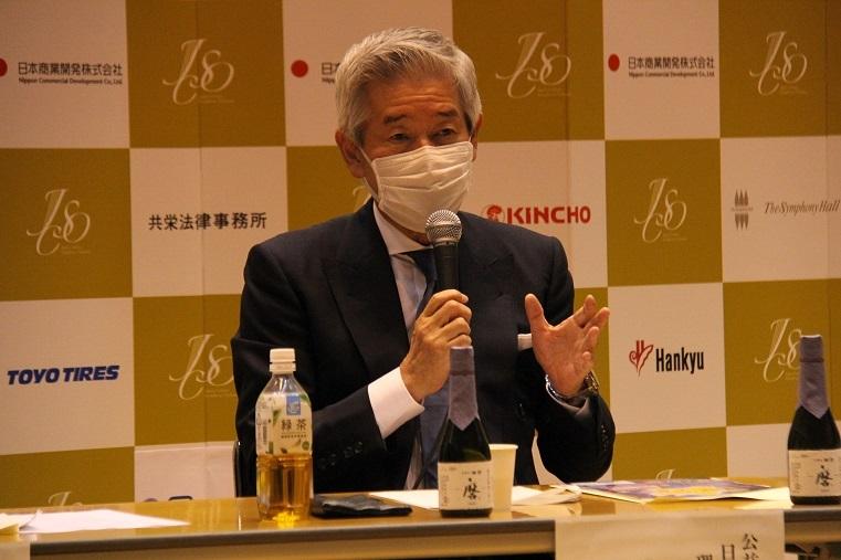 日本センチュリー交響楽団 桜井博志理事長     (C)H.isojima