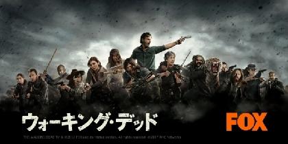 『ウォーキング・デッド』シーズン9の制作が決定 日本最速放送は2018年秋