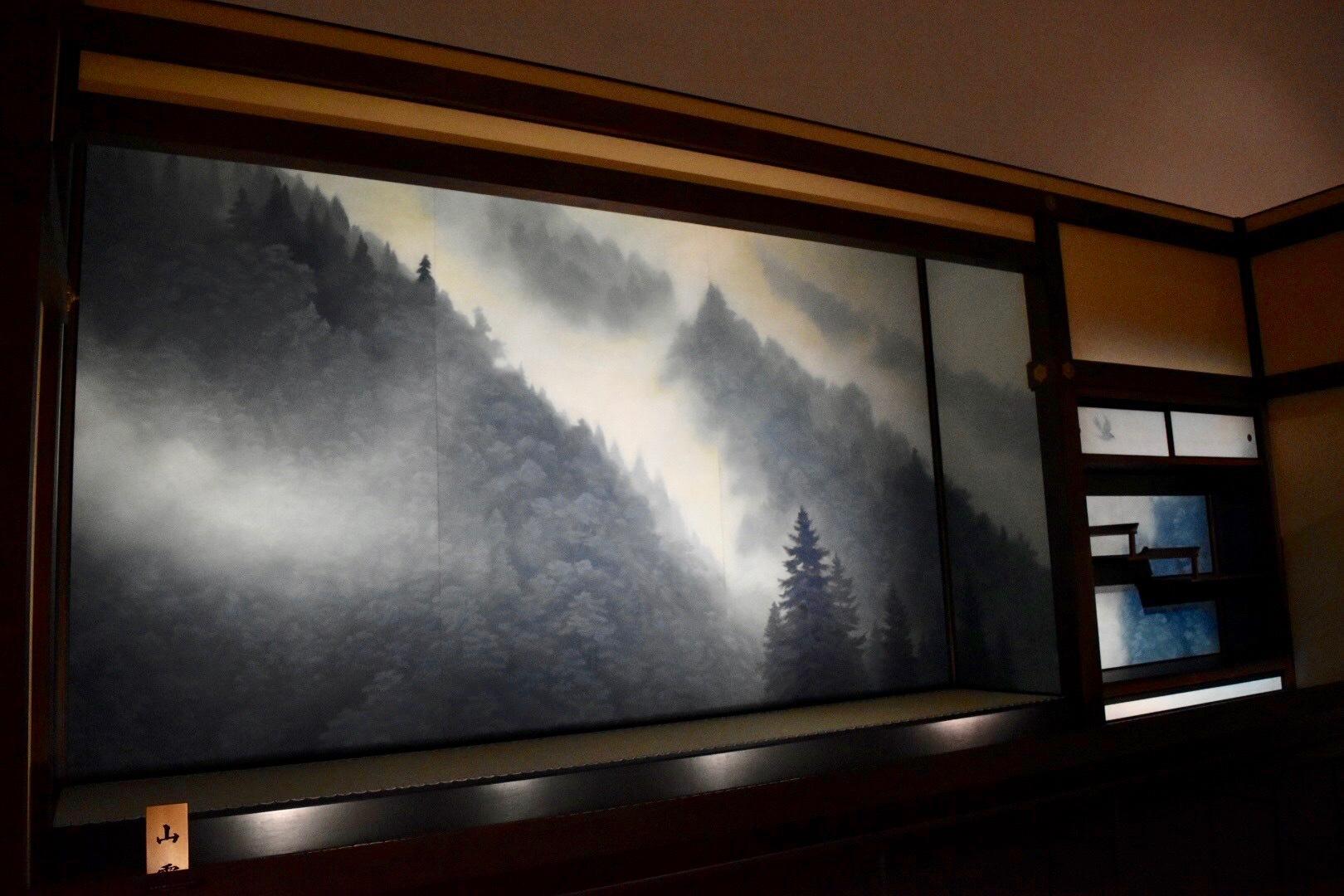 《唐招提寺御影堂障壁画 山雲》(部分) 昭和50年 唐招提寺蔵