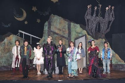 江田剛(ジャニーズJr.)「ホロっと泣けて幸せいっぱいの作品をお届けします」~舞台『Nightmare Hospital~七つの罪に花束を~』が開幕