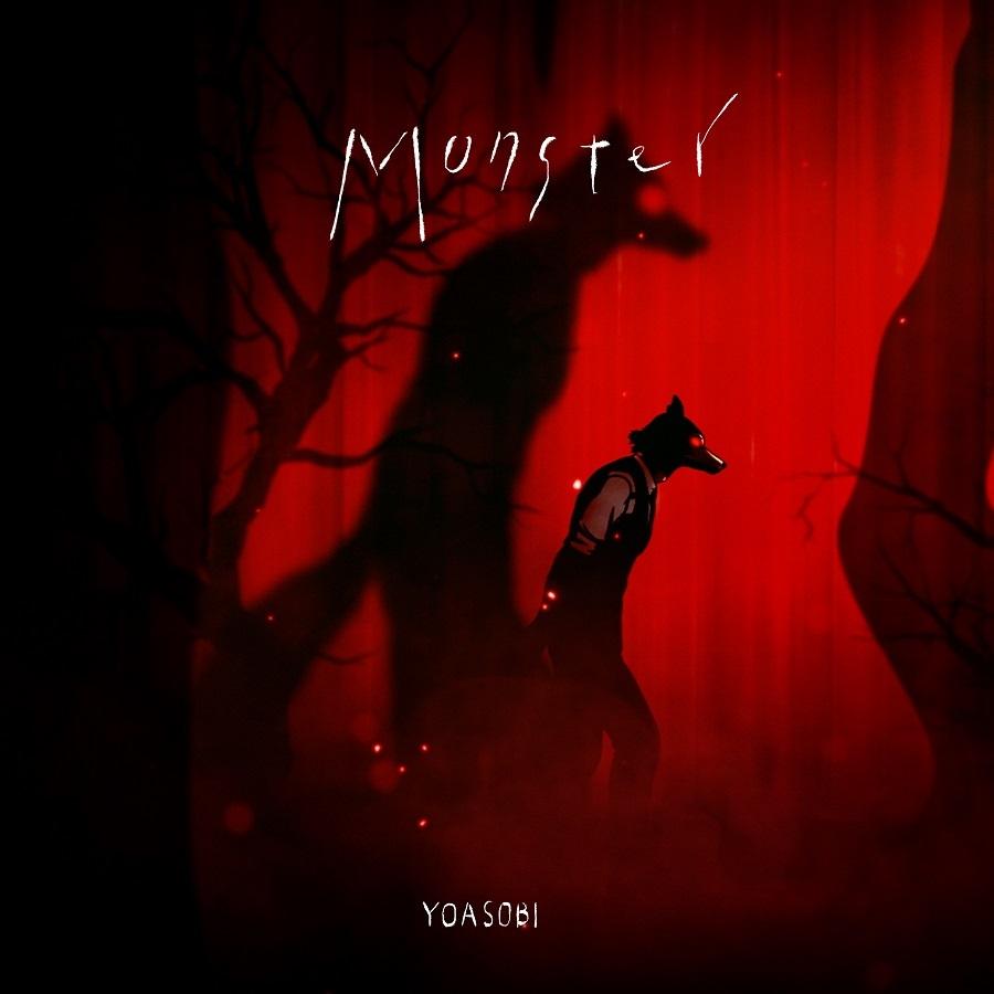 「Monster」