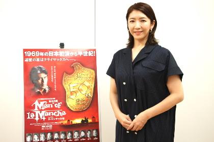 瀬奈じゅんがアルドンザ役に初挑戦、日本初演から半世紀、松本白鸚が手掛ける『ラ・マンチャの男』