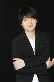 ピアニスト藤田真央、ヴァーチャル・ヴェルビエ音楽祭に出演