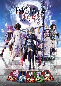 英霊召喚ボードゲーム『Fate/Grand Order Duel -collection figure-』第3弾でジャンヌ・ダルク(オルタ)ら登場!シークレットの存在も判明