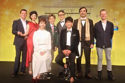 ミュージカル『TOP HAT』製作発表~V6坂本昌行、フレッド・アステアの役に「100%の嬉しさと100%の怖さ」、重圧におののく多部未華子のフォローも