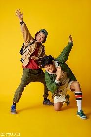 藤原竜也と鈴木亮平がW主演 舞台『渦が森団地の眠れない子たち』がテレビ放送決定
