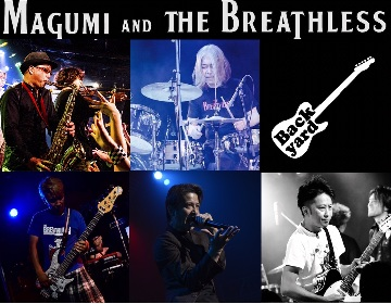 LA-PPISCHのMAGUMI率いるMAGUMI AND THE BREATHLESS、6年ぶりアルバムに上田現の楽曲も収録
