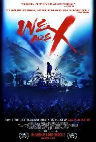 映画『WE ARE X』ヨーロッパで劇場公開、10会場にYOSHIKIが登場