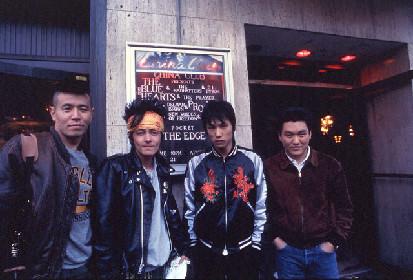 THE BLUE HEARTSのアナログEP 17枚組リリース、あの「1985」ソノシートも封入