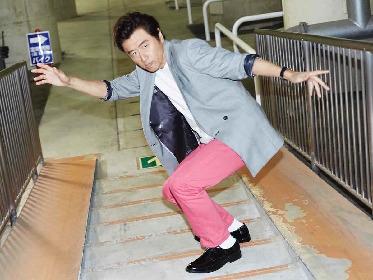 桑田佳祐のベスト・ミュージックビデオ集『MVP』は30曲入りの超ボリュームに
