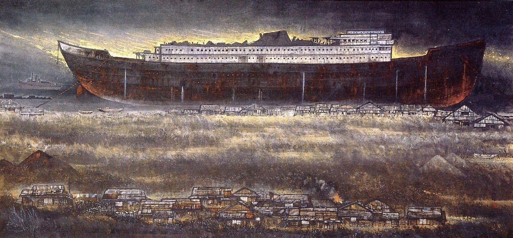 《廃船》昭和44(1969)年頃 京都国立近代美術館蔵