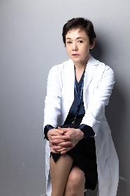 大竹しのぶに聞く、作品への意気込みとは 社会派現代劇『ザ・ドクター』で信念をもった医師役に挑む