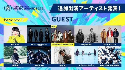 『SPACE SHOWER MUSIC AWARDS 2021』THE ORAL CIGARETTESの出演が決定 BTS、King Gnuらのビデオメッセージ出演も