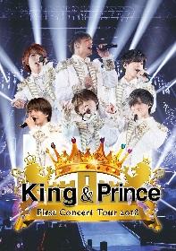 King & Prince 初のライブ映像作品のダイジェスト映像公開