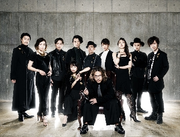 演出家・西田大輔が率いる劇団「AND ENDLESS」が25周年記念の無観客オンラインイベント『100 seasons AND ENDLESS』を開催