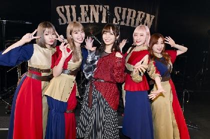 SILENT SIREN、バンド結成10周年記念アルバム『mix10th』発売記念 生ライブスペシャルを無観客で開催