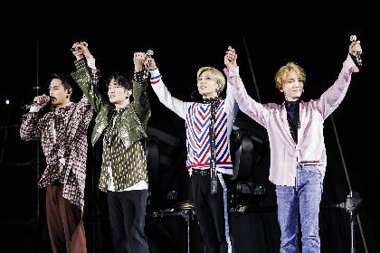 SHINee、7月に東京ドームで単独イベント開催決定 公演に関するアンケートも実施