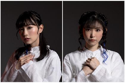 舞台『擾乱』、舞台オリジナルキャラクター 岩田陽葵・小原莉子のビジュアルが解禁