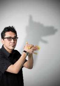 名古屋の新サーキットフェス『OneBigPlate NAGOYA』石野卓球を追加発表